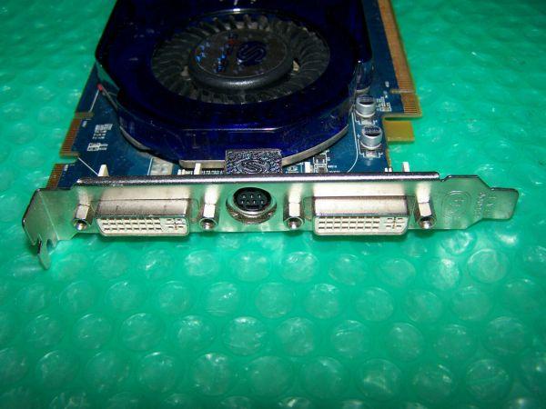 ATI Radeon X1950 PRO 256MB ATX Ati Radeon X1950 Grafik PCI- E 2x DVI, S-Video